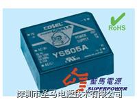 YS505A YS505A