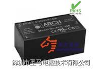 ARCH电源AC/DC单路输出的电源模块AFC-24S--圣马电源专业代理进口电源 AFC-24S