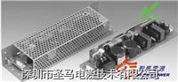 COSEL单路输出AC/DC交流-直流开关电源LDA75F-18--圣马电源专业代理进口电源 LDA75F-18