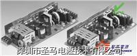 COSEL单路输出AC/DC交流-直流开关电源LDA300W-18--圣马电源专业代理进口电源