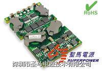 UVQ-48/2.5-D48N-C UVQ-48/2.5-D48N-C