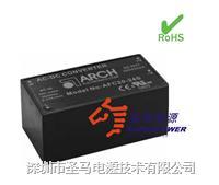ARCH电源模块AFC20-24S--圣马电源专业代理进口电源
