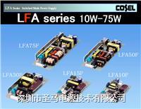 COSEL开关电源LFA50F-5--圣马电源专业代理进口电源 LFA50F-5