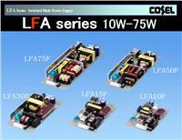 COSEL开关电源LFA10F-5--圣马电源专业代理进口电源 LFA10F-5