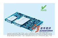 COSEL单路输出DC/DC直流-直流电源模块SFLS15481R8--圣马电源专业代理进口电源 SFLS15481R8