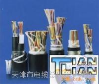 MHYV矿用监控电缆规格