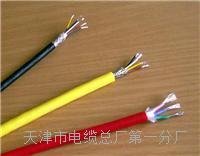 DJYPVP计算机用屏蔽电缆报价