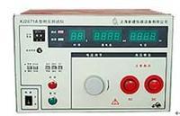 耐压测试仪 XJ2670 说明书 参数 价格