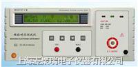 耐压测试仪 MS2671P-I ms2671p 1 说明书 参数 优惠价格