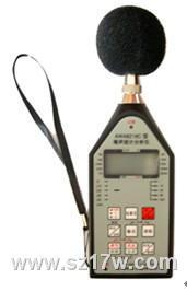 AWA6270+AB噪声分析仪 苏州价格 AWA6270+AB awa6270+ab 说明书 参数 优惠价格