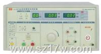 LK2676C接地泄漏二合一测试仪 LK2676C接地泄漏二合一测试仪 苏州价格,苏州代理,大量批发供应,0512-62111681