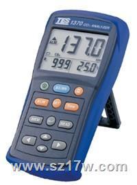 TES-1370二氧化碳分析仪 TES-1370 tes 1370  说明书 参数 苏州价格