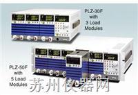 电子负载装置PLZ70UA PLZ70UA