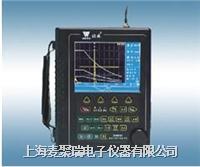增强型真彩超声波探伤仪(全能型) HS616e