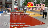 厂家直销彩色陶瓷颗粒路面黏合剂,上海中石油加油站停车位铺装