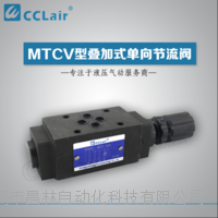 YUKEN双向节流阀MTCV-02A,MTCV-02B,MTC-02A MTCV-02A,MTCV-02B,MTC-02A.