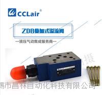 叠加式溢流阀 ZDB10VP2-4X/315V,ZDB10VP2-41/200V,ZDB10VA1-4X/200V
