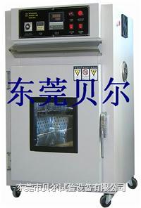 精密高温老化试验箱 BE-101