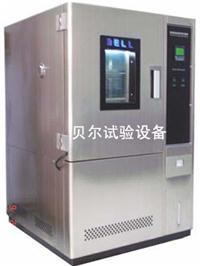 电脑型恒温恒湿箱/恒温恒湿试验箱 BE-TH