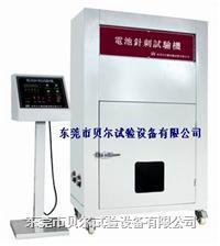 电池针刺试验机/针刺测试机/针刺检测仪 BE-9002