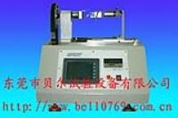 手机天线旋扭疲劳试验机 BF-XZ-047