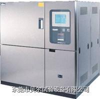 冷热冲击试验箱 BE-CH-252