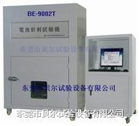 电脑电池针刺试验机 BE-9002T
