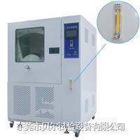 防尘试验箱/沙尘试验箱 BE-XR-800