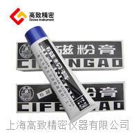 黑/红磁膏/粉 DP-1