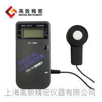 自动量程照度计 ZDS-10型