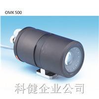 漫反射测量探头 OMK500-H