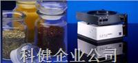 快速香料阵列光谱分析仪 spice corona plus