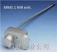 400-1000nm 可见光近红外分光器  MMS 1 NIR enh