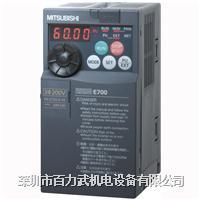 FR-E740-1.5K-CHT,FR-E740-2.2K-CHT,FR-E740-3.7K-CHT,FR-E740-5.5K-CHT,