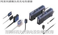 瑞科光纤放大器,FR-620,PR-620,FR-610,PR-610