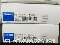 欧姆龙电缆,CS1W-CIF31,USB-CIF31 CS1W-CIF31,USB-CIF31
