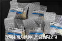 SMC,SY5320-4GZ-01,电磁阀,VDW350-5G-4-02 SMC,SY5320-4GZ-01 ,VDW350-5G-4-02