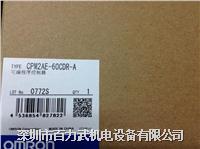 欧姆龙plc,CPM2AH-20CDR-A