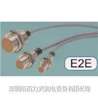 欧姆龙接近开关,E2E-X7D1S-M1,E2E-X14MD1-M1GJ-Z,0.3M,0.5M