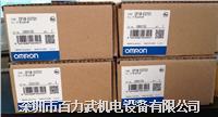 欧姆龙plc,CP1W-EXT01 CP1W-EXT01