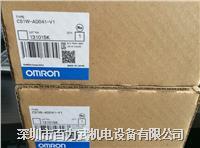 欧姆龙plc,CS1W-AD041-V1,CS1W-DA041 CS1W-AD041-V1,CS1W-DA041