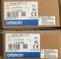 欧姆龙开关E3JK-5M2,E3JK-DP11-C