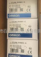 欧姆龙开关E3JM-R4M4 E3JM-R4M4-G