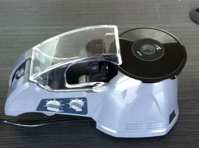 自动胶纸切割机