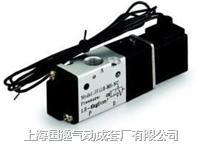 3V210-06电控换向阀