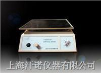 检验检测梅毒旋转仪/RPR震荡仪