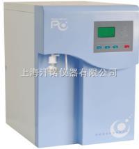 PCWJ有机除热源型一体式超纯水机