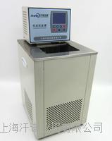 恒温循环水槽 DC-0506