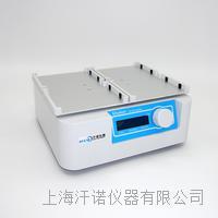 96孔微孔板振荡器价格/报价