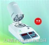 SFY-6有机肥水分测定仪